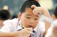 向孩子的不良学习习惯挑战