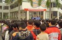 【视频】小学地震演练