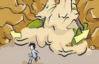 【视频】如何应对泥石流灾害 1