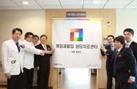 韩国为戒除网瘾开办训练营