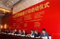 中国校园健康行动