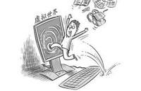 """网瘾本质是强迫症 社会应创造""""宣泄""""渠道"""