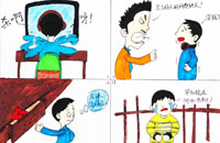 电子游戏和网瘾问题的思考