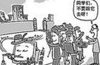 """北京小学生写作文质疑网络""""吃人"""""""