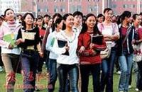 福建大学生上网不得享受困难补助