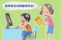 电脑对儿童心理健康的影响