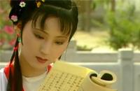 《红楼梦》诗词:题帕三绝