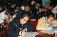 【学生心得】考试的好处