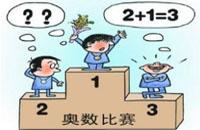 浅谈目前中小学考试评价制度的问题