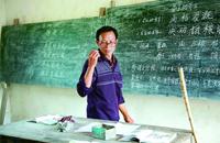 李祖清:35年坚守在瑶山教学点