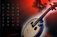 【视频】文武琵琶——《月儿高》与《十面埋伏》