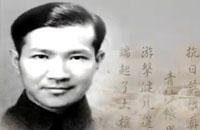 【视频】黄河颂——《黄河大合唱》与钢琴协奏曲《黄河》