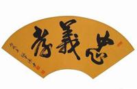 儒学的根本精神与特性是什么?