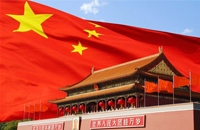 国立台湾大学公开课:历史上的「中国」是国名吗