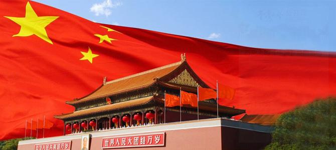 本课程的核心课题是探究传统中国的皇帝制度。所谓传统中国是泛指前近代的中国,即十九世纪前的中国。而皇帝制度则指公元前221年开始秦始皇所建立的一种王权型态,这种王权型态在其后经历各种变化,但其最高的政治首长被称为皇帝,故史学家称之为皇帝制度。