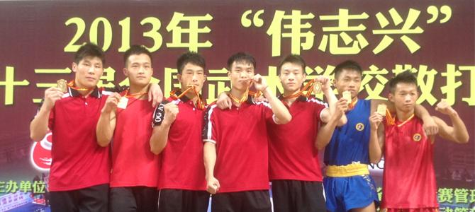 7月23日,第十三届全国武术学校散打比赛在江苏省南京市高淳区体育馆拉开战幕。来自全国16个省市的62支队伍,共400多名运动员参赛。本次比赛时间为7月23日至27日,共5天,将进行12个单元358场比赛...