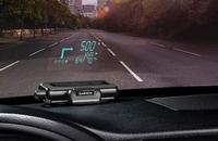 新型导航设备可将信息投影汽车挡风玻璃
