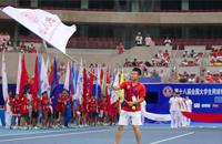第十八届全国大学生网球锦标赛开幕