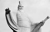 曹操的社会理想与许昌