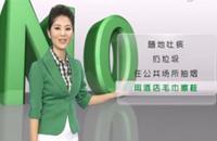 【视频】文明礼仪宣传片之文明旅游