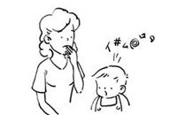 孩子出言不逊该如何教育