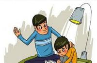 不要人为地强化孩子的不良习惯