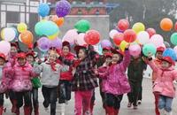 加强义务教育阶段农村留守儿童关爱和教育工作的意见