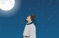 唐·杜甫《八月十五夜月二首》
