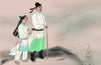 古代文人与重阳节