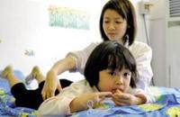 青岛幼儿可享中医保健服务