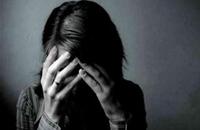 精神分析中的抑郁概念