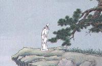 唐·王维《九月九日忆山东兄弟》