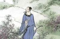 唐·李白《九月十日即事》