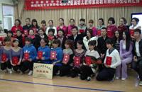 北京首届幼儿教师素质教育舞蹈课程培训汇报隆重举行