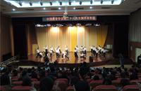 中国教育学会舞蹈教育专业委员会素质教育与舞蹈课程教学研讨会成功举行