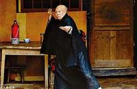 学校武术文化教程